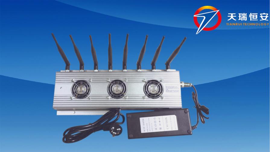 8003全能型移动通信屏蔽器(TRH)