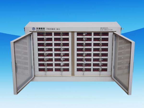 手机信号屏蔽柜在一定程度内抑制辐射干扰,达到屏蔽柜效果