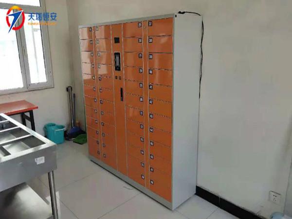智能手机存放柜   智能储物柜  电子寄存柜