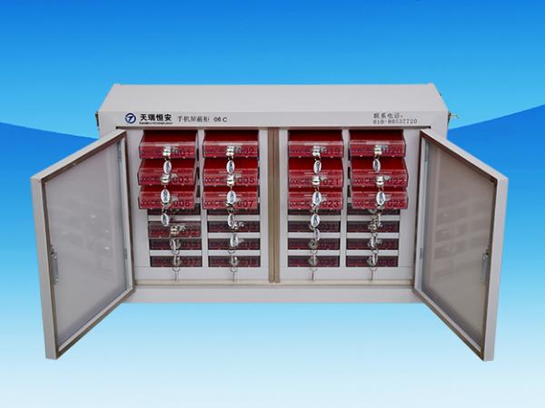 信息泄露被内蒙古手机屏蔽柜厂家生产的屏蔽柜很好的扼杀在摇篮
