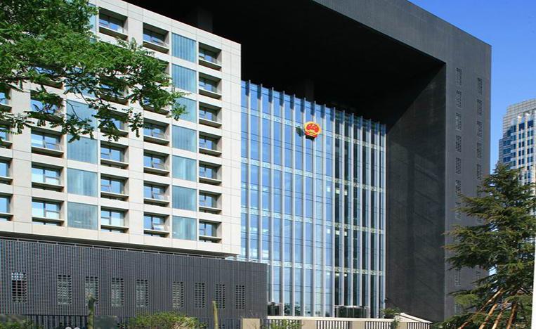 东城区人民检察院