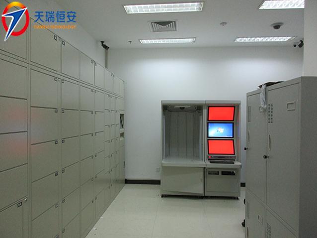 北京市东城区人民检察院智能物证柜项目