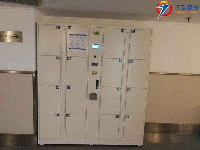 中国保利集团采用我司电子寄存柜项目