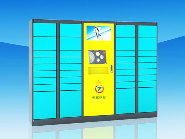 【天瑞恒安】快递智能寄存柜的配置与作用