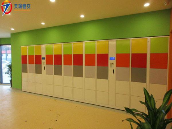 爱康国宾(股票代码KANG)采购二维码智能储物柜
