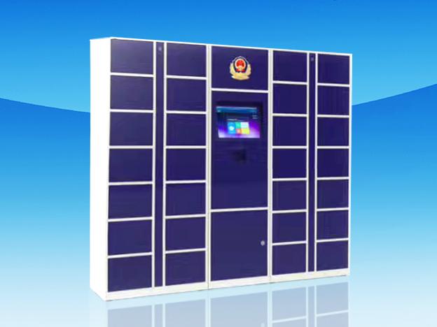 智能物证柜是涉密单位的保险箱