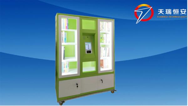 RFID智能图书柜
