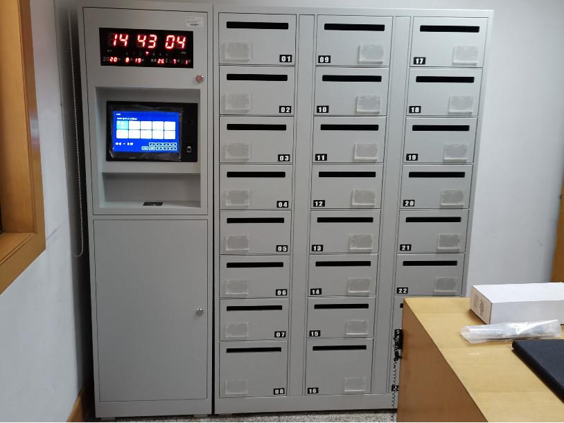 北京外交人员服务局采购智能公文交换箱形成可无人值守的公文交换模式