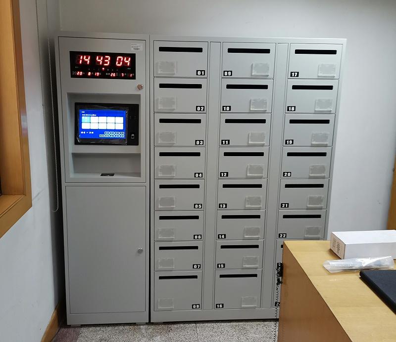 智能公文交换箱
