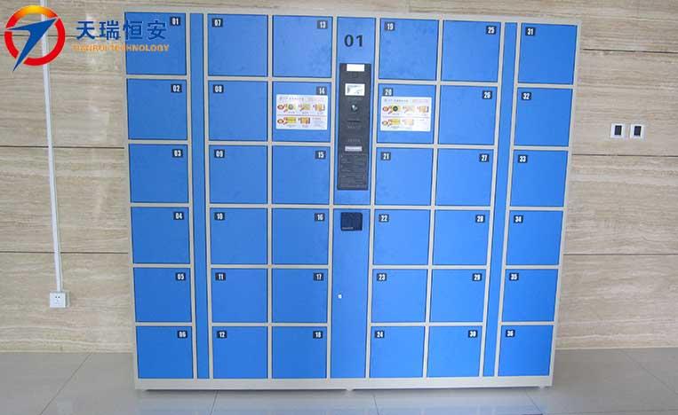 电子寄存柜多少钱