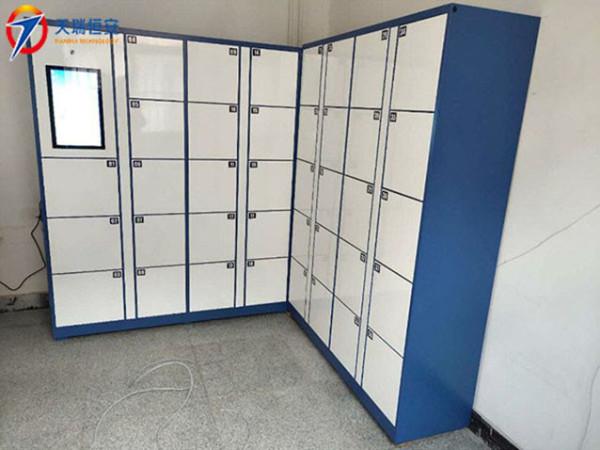 北京市公安局石景山分局采购天瑞恒安工控机联网型智能案管柜