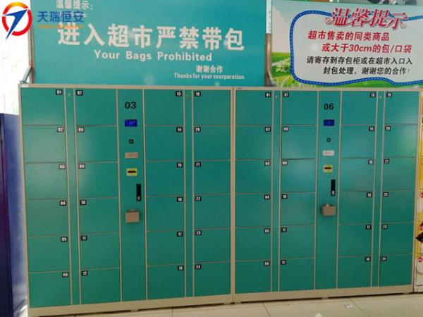 北京市顺义区鑫海韵通百货采购天瑞恒安电子寄存柜案例