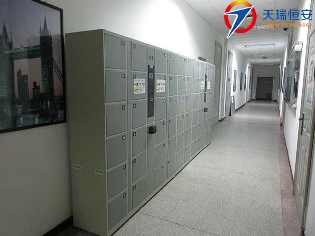 北京语言大学电子寄存柜项目