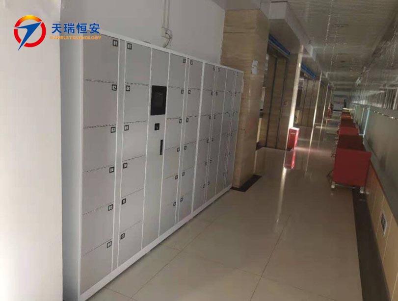 中国社会科学院大学采购联网型智能寄存柜项目