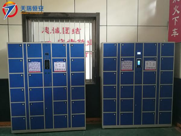提升服务 智能管理 河北省承德监狱采购天瑞恒安人脸识别寄存柜案例