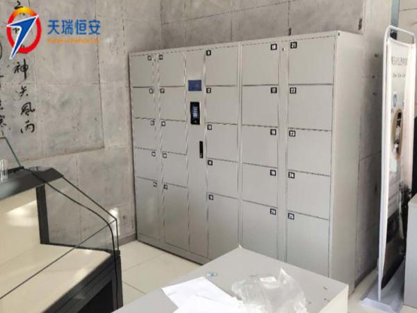北京鲁迅博物馆采购天瑞恒安人脸识别智能储物柜案例