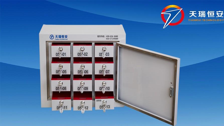TRH-12格手机信号屏蔽柜