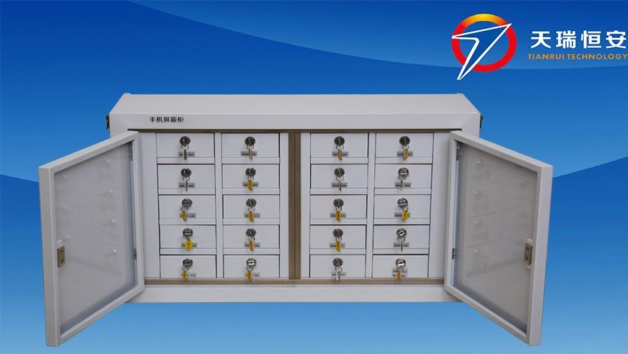 TRH-20格手机信号屏蔽柜