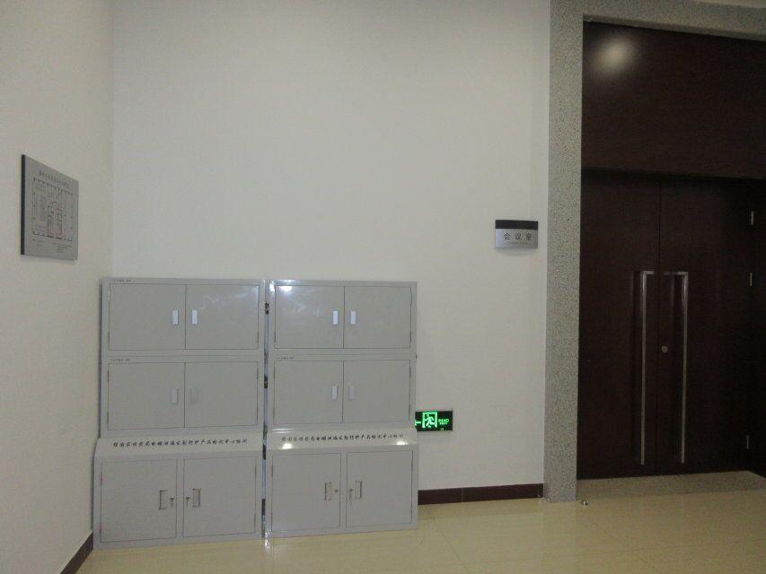 北京市通州区公安局6