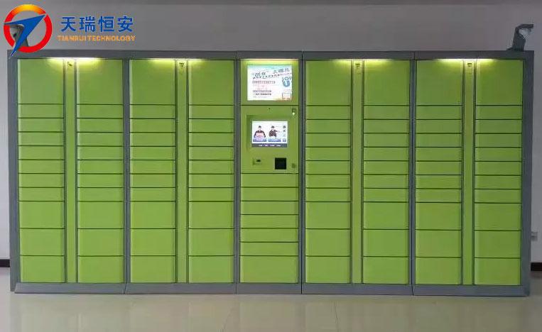 大学超市储物柜