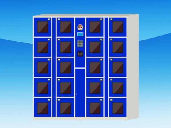 智能物证柜为什么深受用户的喜爱?