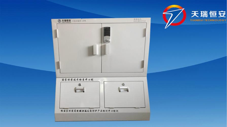 TRH-20格密码锁手机屏蔽柜