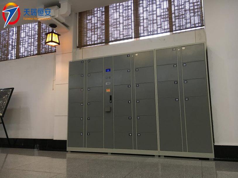 祝贺天瑞恒安成功签约山东省滕州汉画像石馆观众智能储物柜