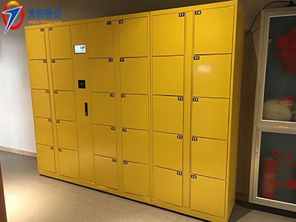 宁波万科芝士公园采购天瑞恒安安卓联网型刷卡寄存柜项目
