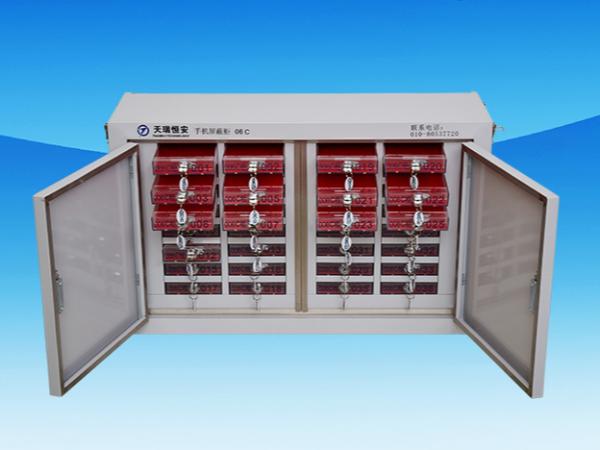 山东手机信号屏蔽柜用于屏蔽信号,屏蔽柜吸收信号防止信息泄露