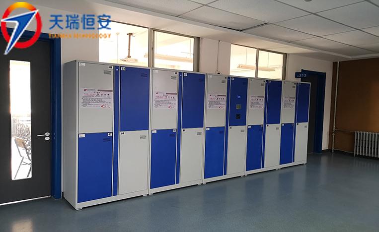 北京劳动保障职业学院1