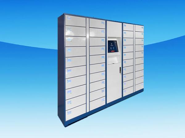 存储文件应用智能文件交换柜实时监控存储流程