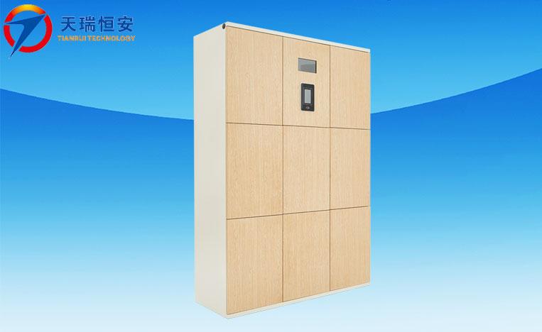 内蒙古共享储物柜