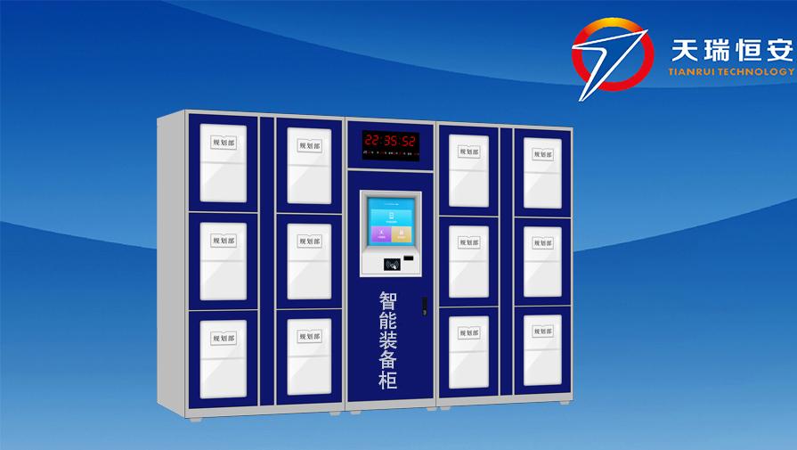 智能单警装备柜(17寸显示屏)