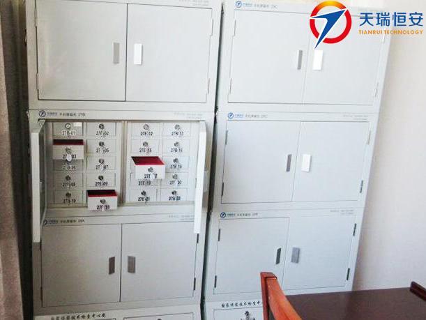 天津出入境边防检查站柜手机屏蔽柜案例