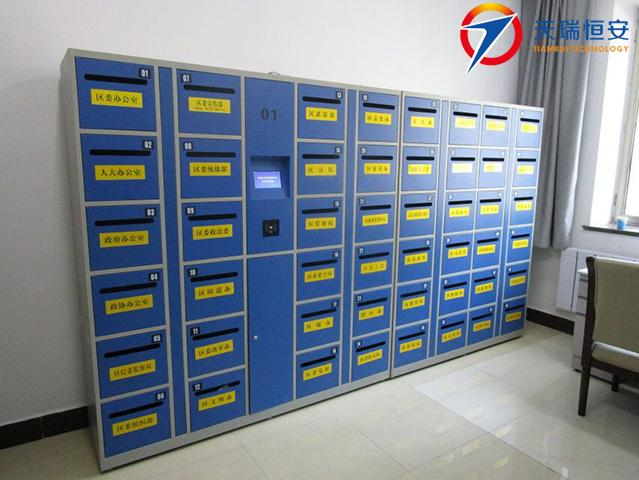 内蒙古包头市昆都仑区政府智能物证柜案例