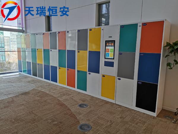 北京天瑞恒安科技智能储物柜落地世界500强企业-微软(中国)有限公司