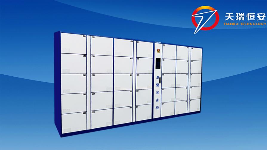 组合式智能装备柜