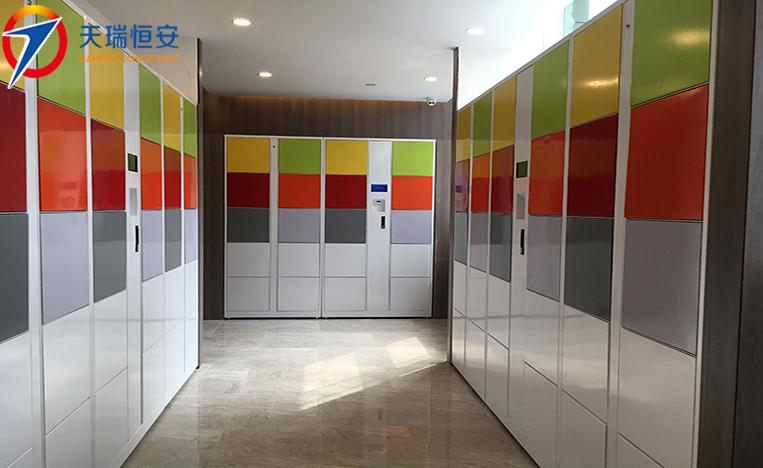 爱康国宾东莞店 二维码智能储物柜