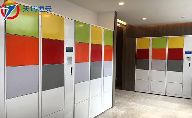 爱康国宾东莞店二维码智能储物柜