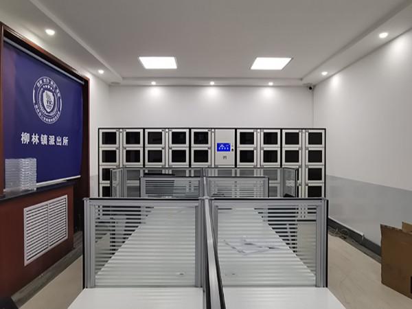 山西省吕梁柳林派出所规范一站式办理操作流程采购天瑞恒安智能案卷柜