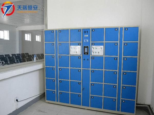 祝贺河北省邯郸监狱采购我司人脸识别智能储物柜