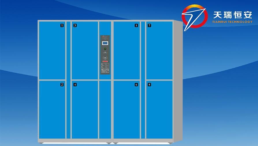 8门IC卡型智能更衣柜