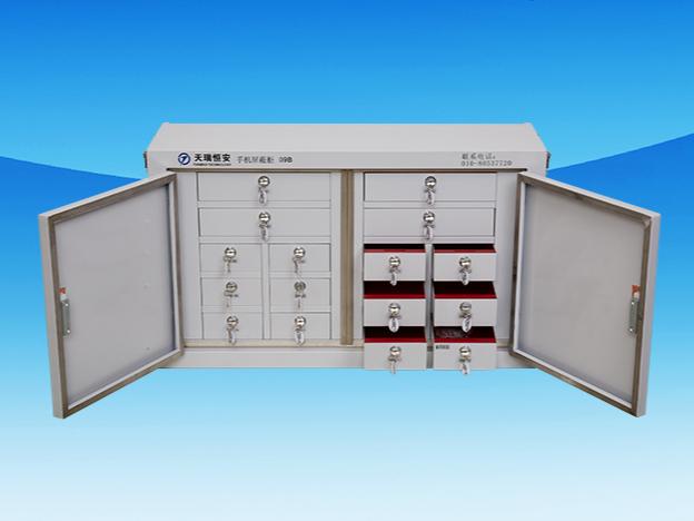 【天瑞恒安】手机屏蔽柜的使用原理和作用介绍