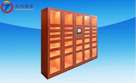 北京智能储物柜