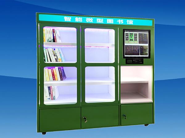 【喜报】热烈祝贺北京天瑞恒安成功研发RFID智能图书柜新产品