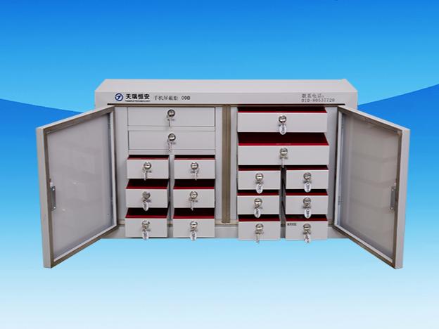 国防大学使用天瑞恒安手机信号屏蔽柜