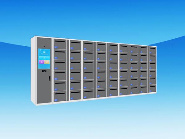 智能文件交换柜让材料自助流转,满足人员之间需求