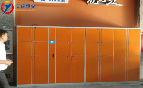 北京智能储物柜厂家
