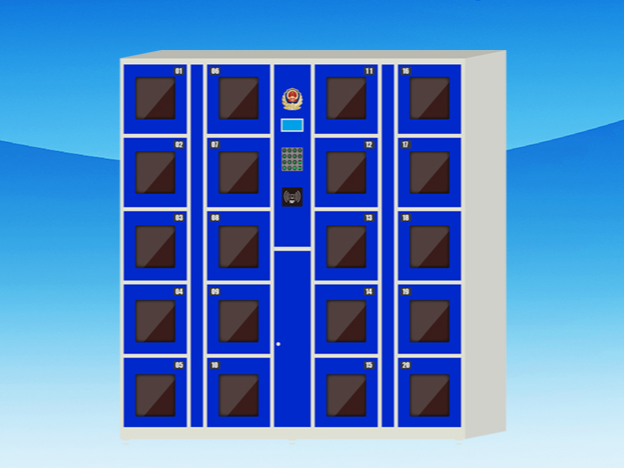 智能物证柜的选用标准有哪些?