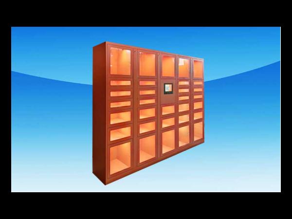 方便人们储存物品的智能寄存柜:让储物更加安全、便捷